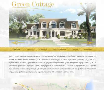 Green Cottage Resort
